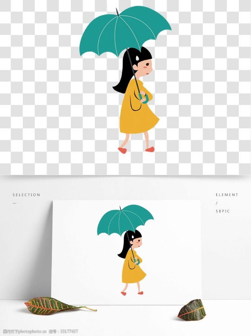 手繪撐著綠色雨傘的女孩元素