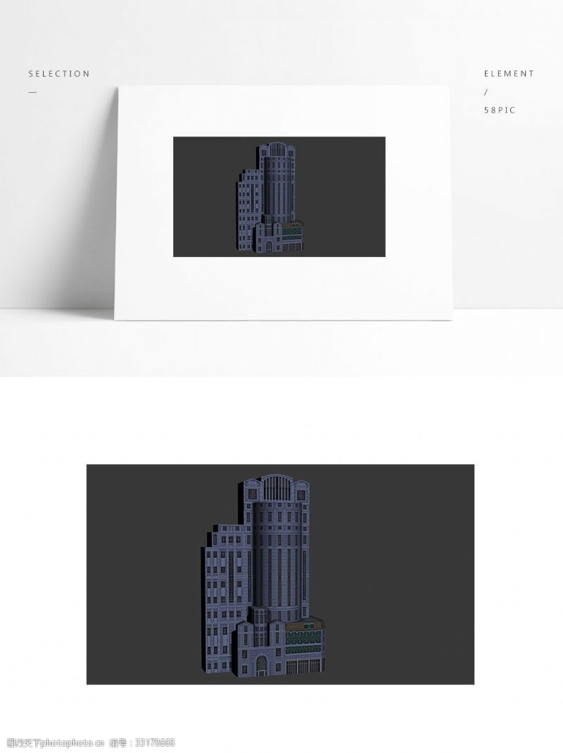 現代寫字樓場景模型帶貼圖png透明底圖