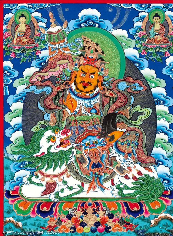 唐卡-財寶天王