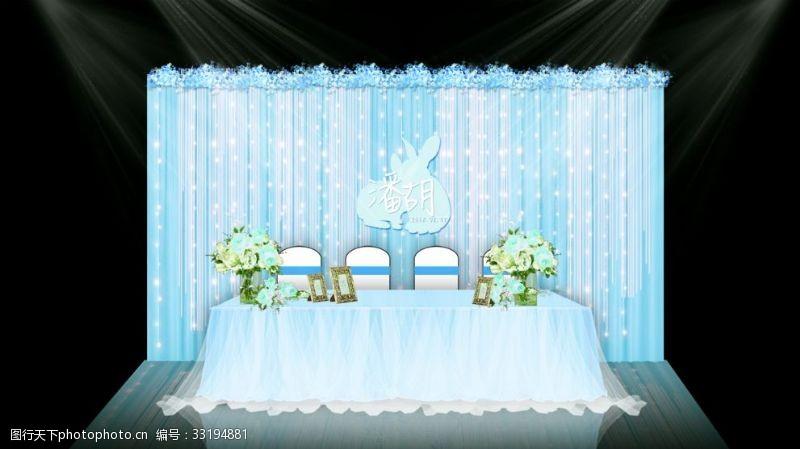 冰藍色婚禮簽到區