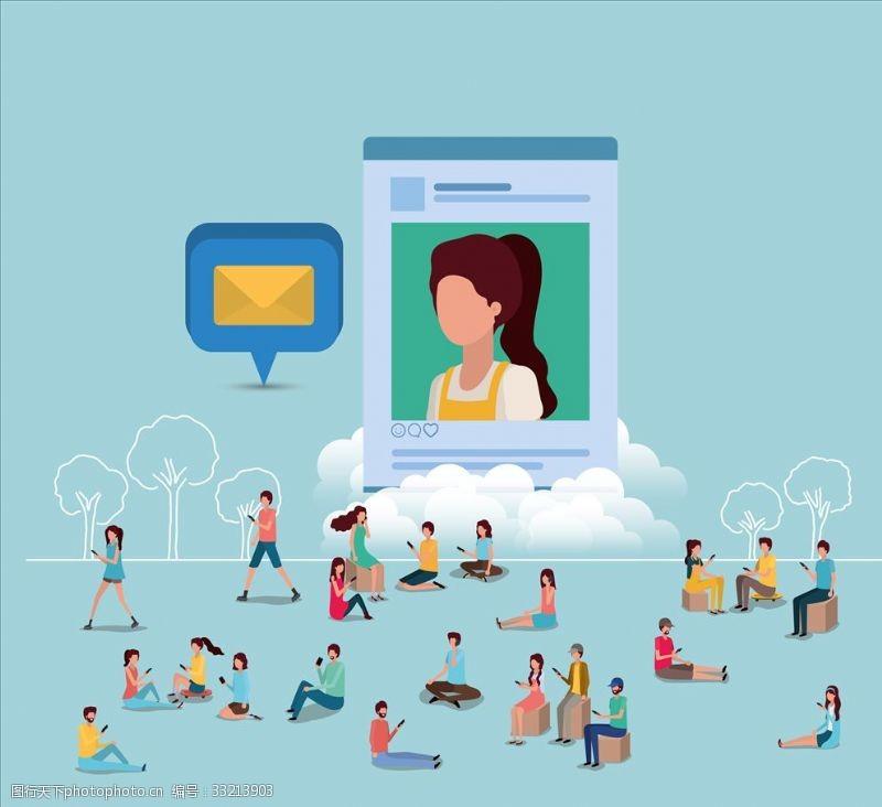 网络科技展板网络时代