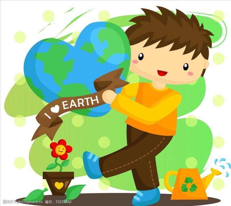 地球日宣傳畫愛護地球