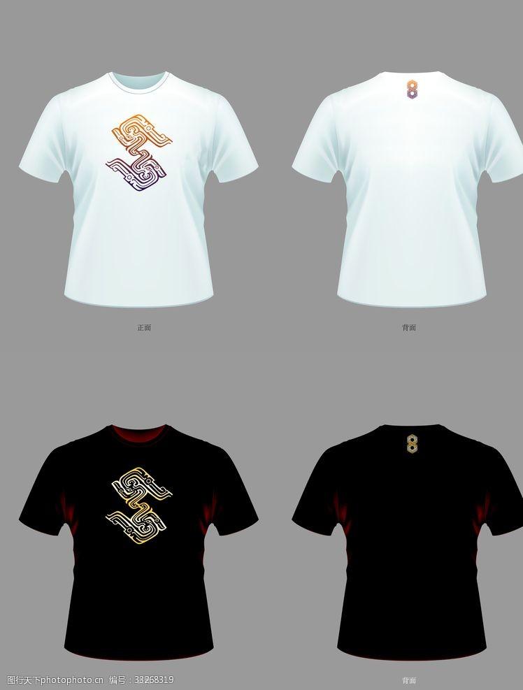 中国风T恤回形纹龙