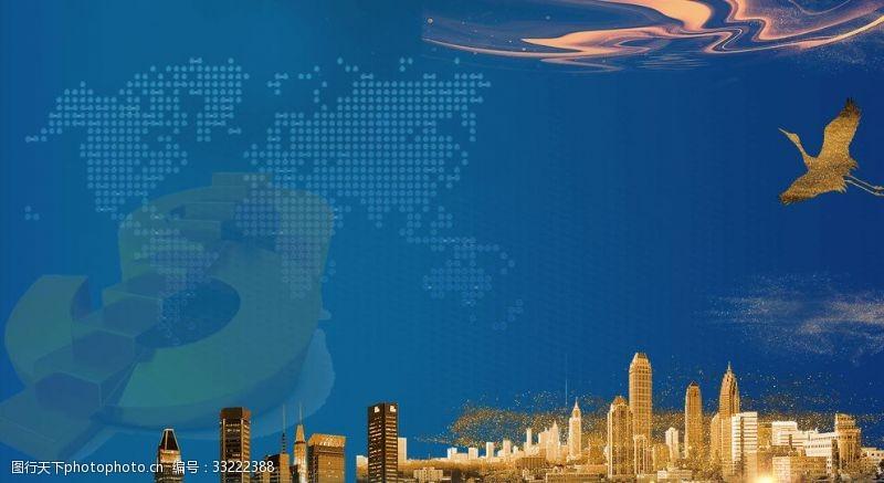 金融海报素材