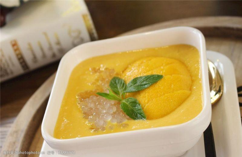 芒果甜品芒果西米露