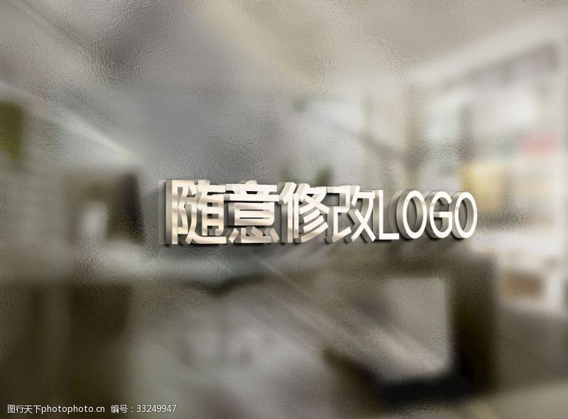 vi樣機立體LOGO模板VI樣機