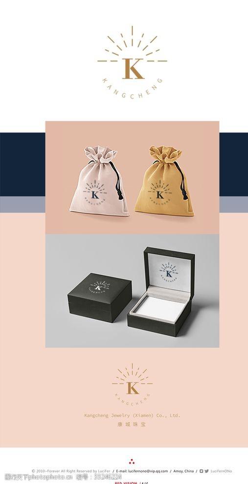 珠寶首飾品牌展示模板