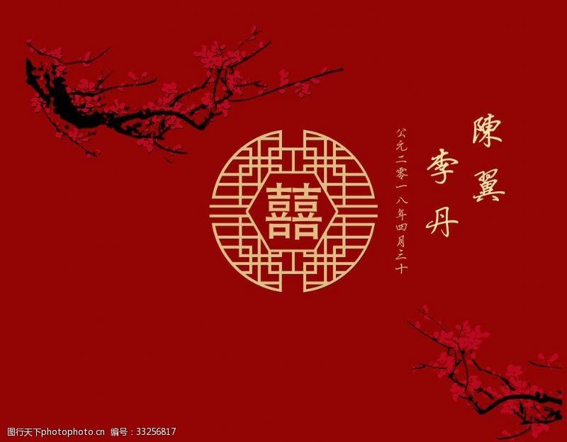 新中式婚禮迎賓區