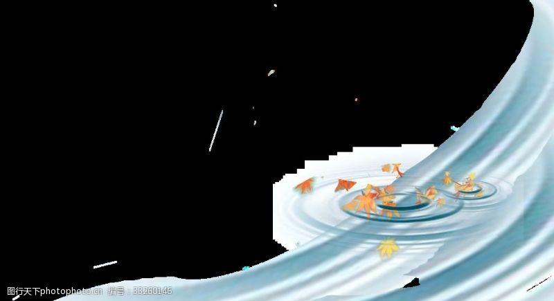 古风潭水插图