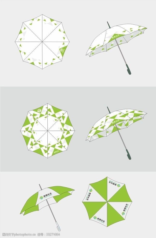 VI用雨傘設計