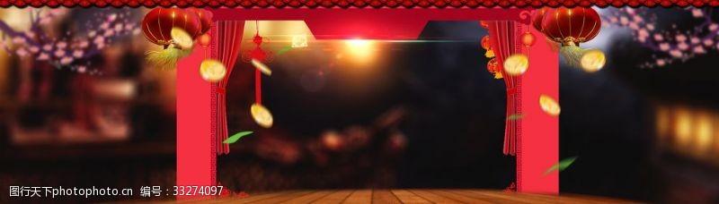 新年背景中國風喜慶展板創意