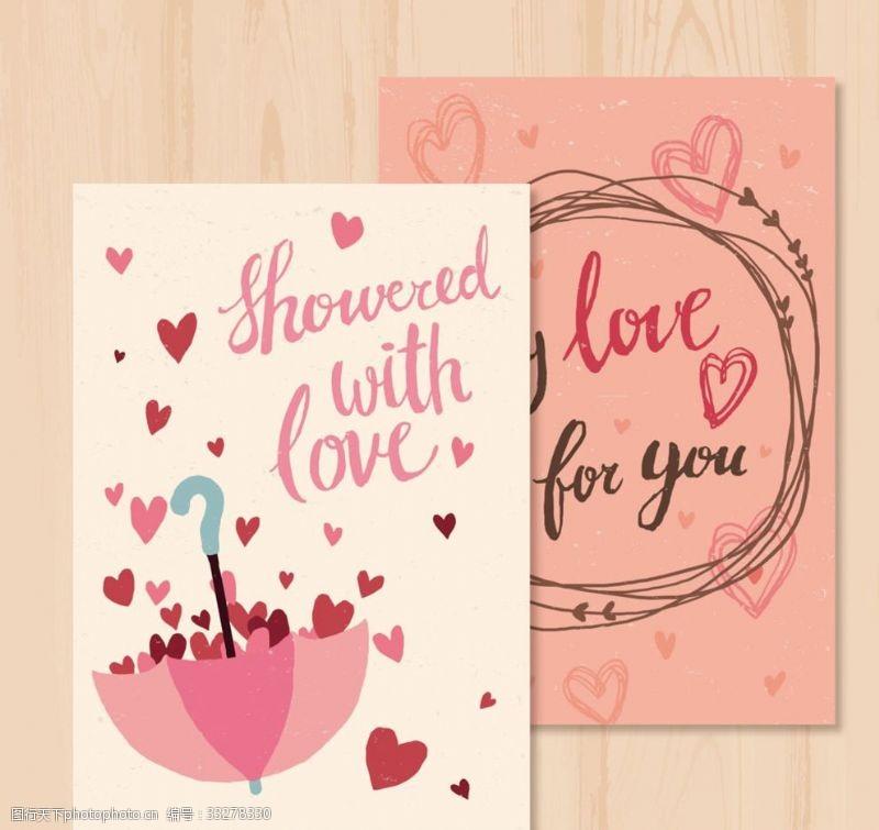 彩繪裝滿愛心的雨傘卡片矢量圖