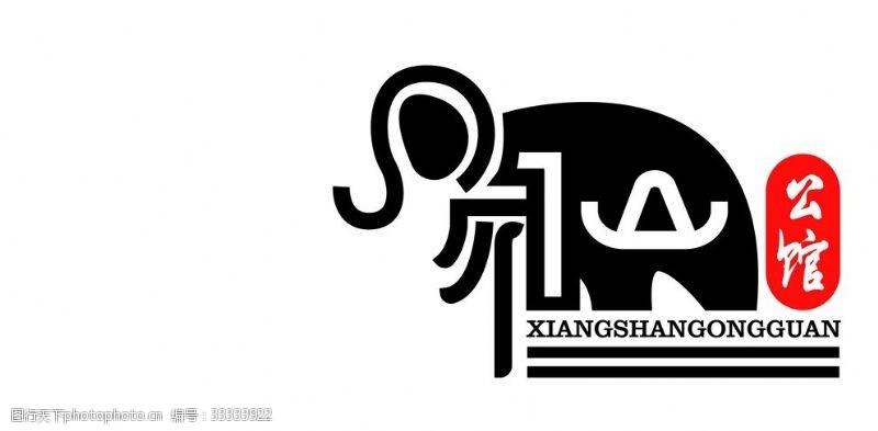 logo房產銷售公館
