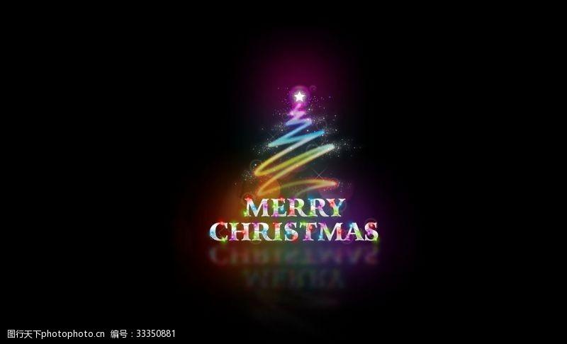 炫光圣誕樹
