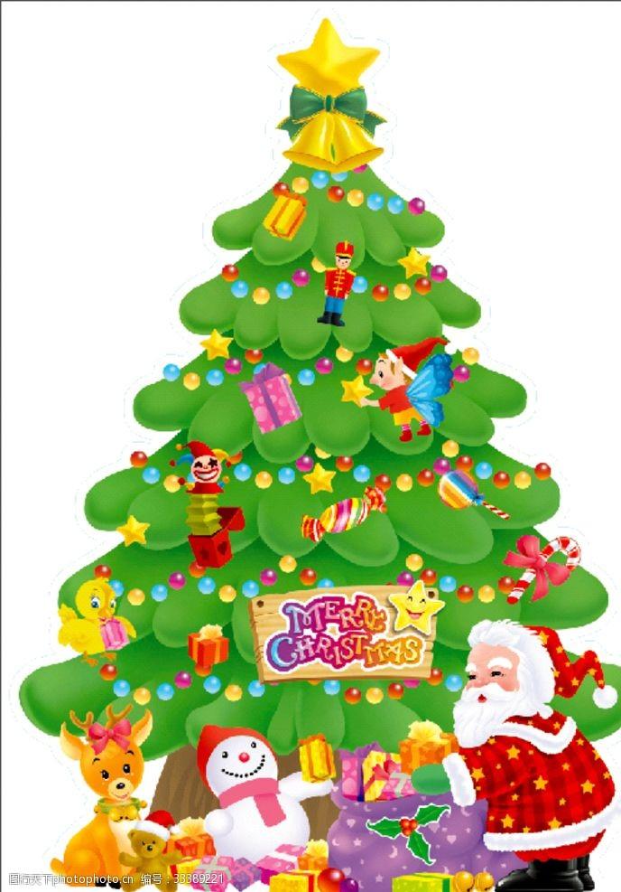 掛滿禮物的圣誕樹