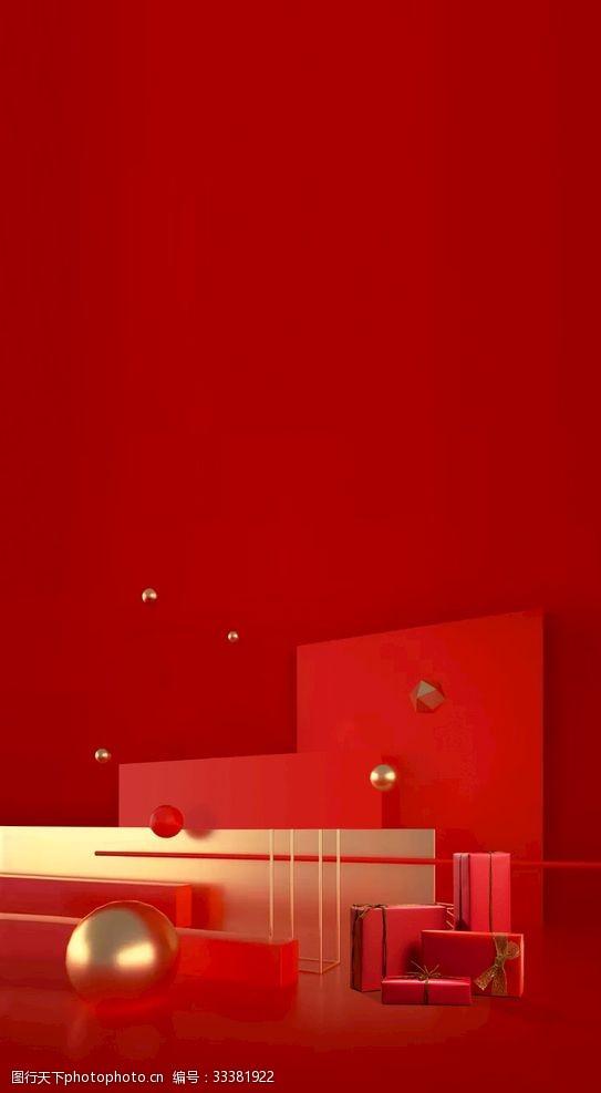 紅色紅底禮物禮盒新年