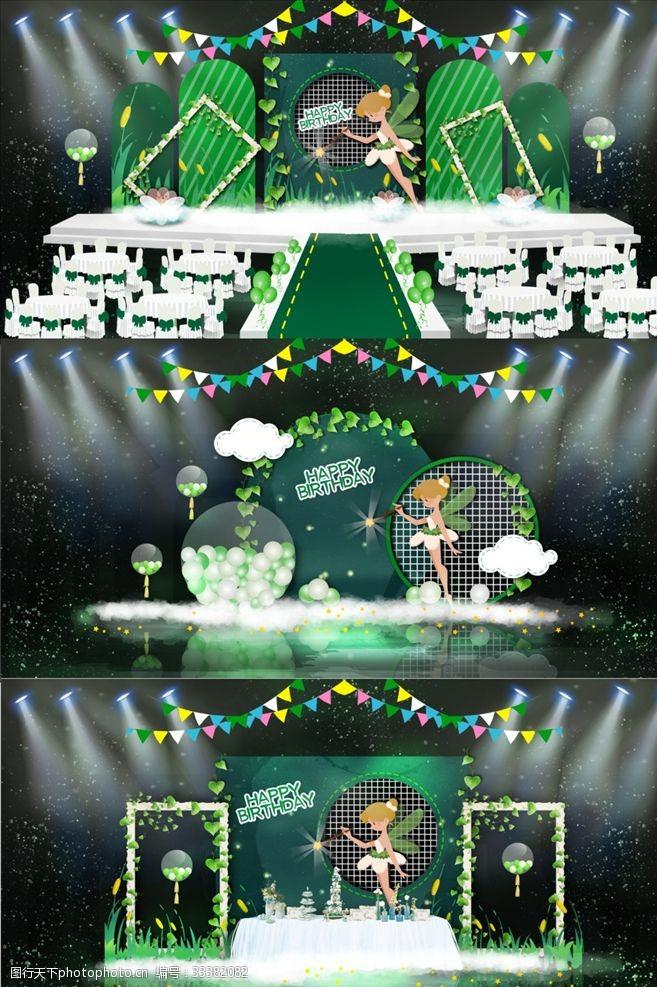 綠色森系仙女寶寶宴效果圖