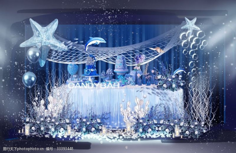 寶寶宴海洋婚禮
