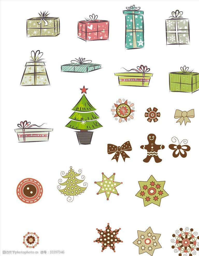 圣誕小禮物小裝飾分層素材