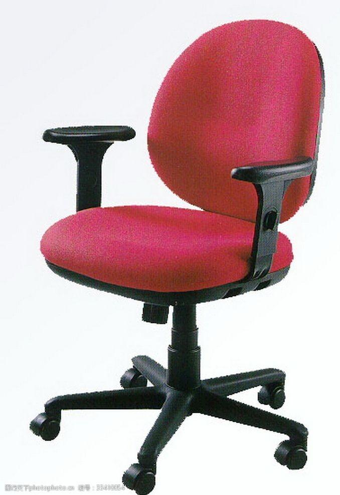 訂制辦公椅設計家具實木