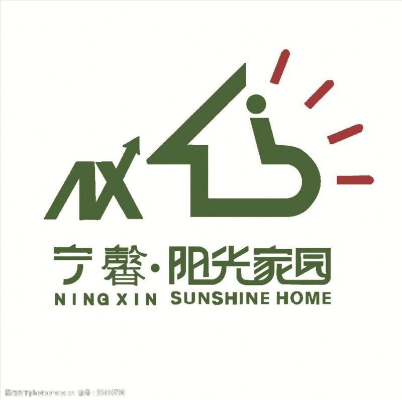 寧馨陽光家園logo