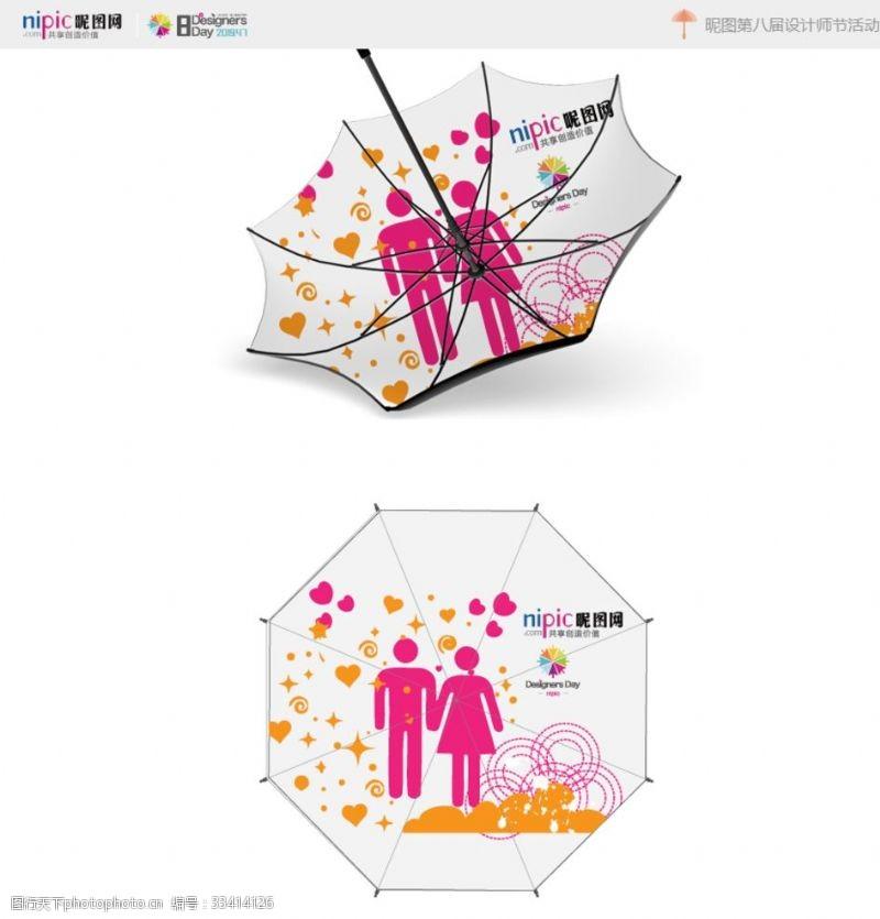 雨傘圖案設計