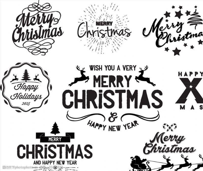 圣誕節英文招貼設計