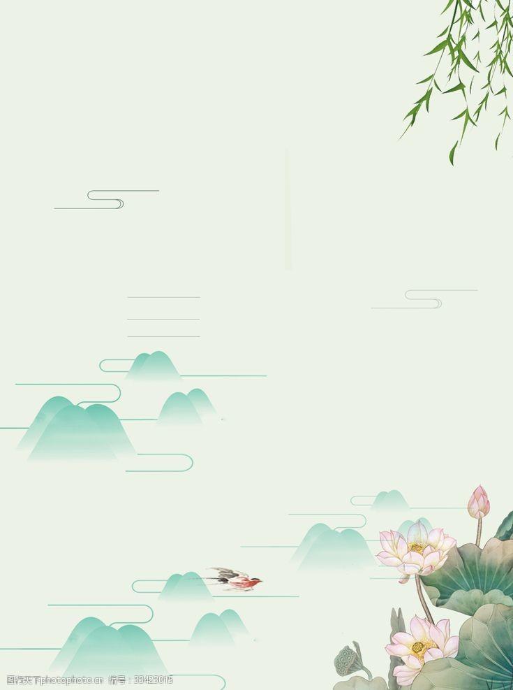 夏至二十四节气简约中国风