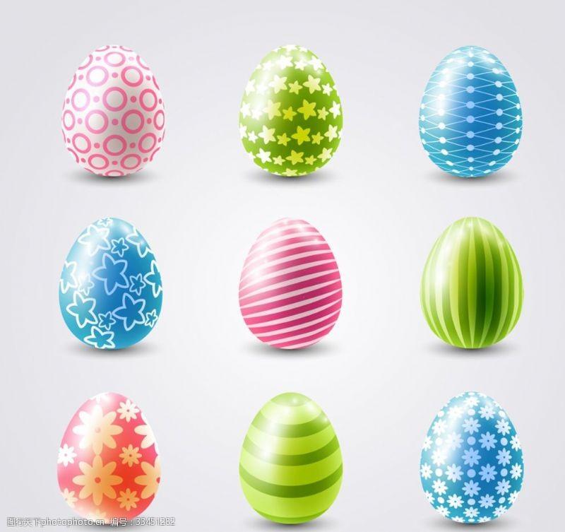 9款彩色立體花紋彩蛋矢量素材