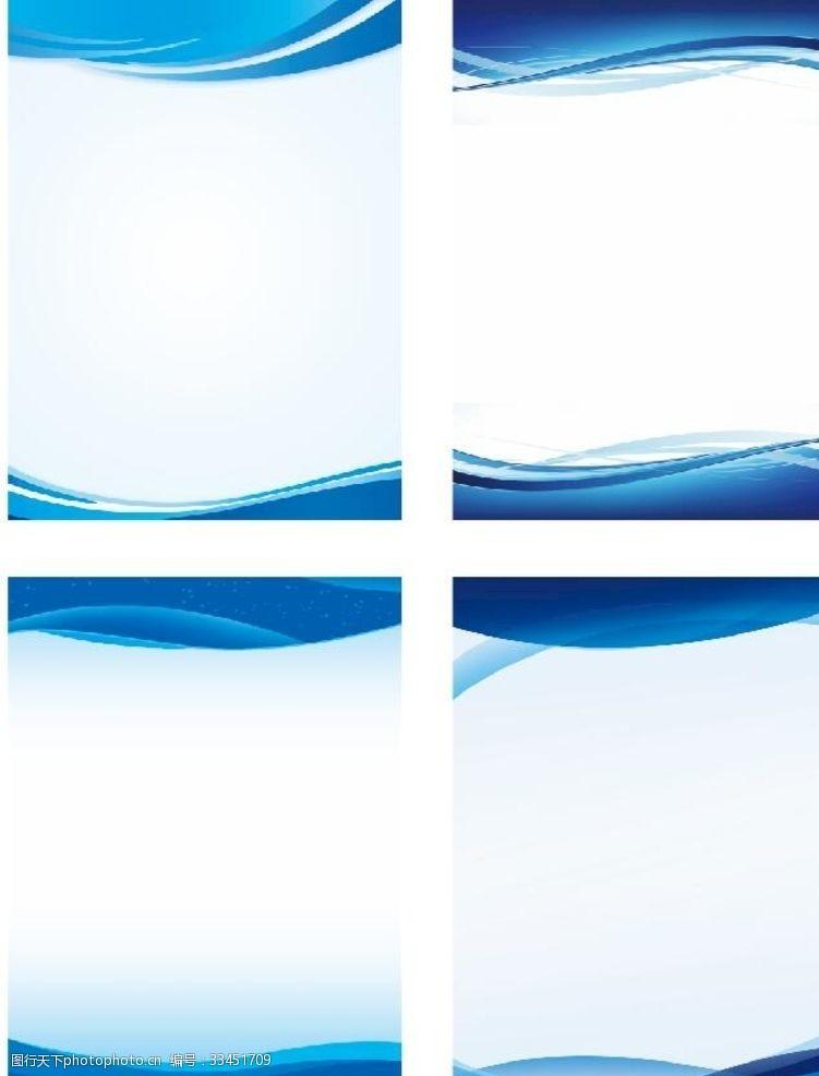 制度牌藍色風格背景宿舍制度安全牌