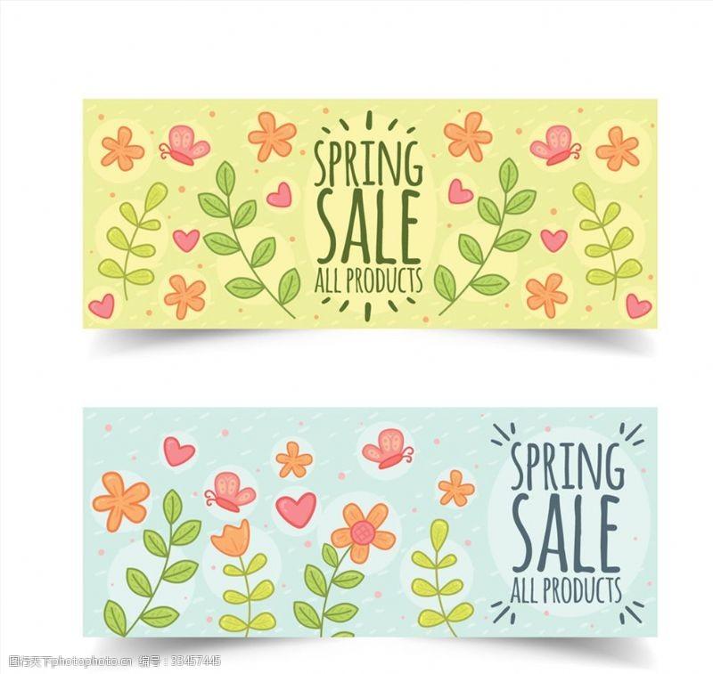 彩色花卉春季促销