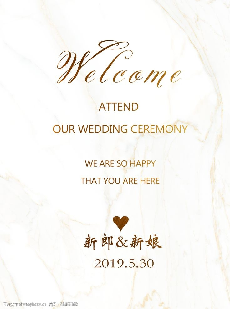 花环婚礼指示牌大理石婚礼迎宾牌