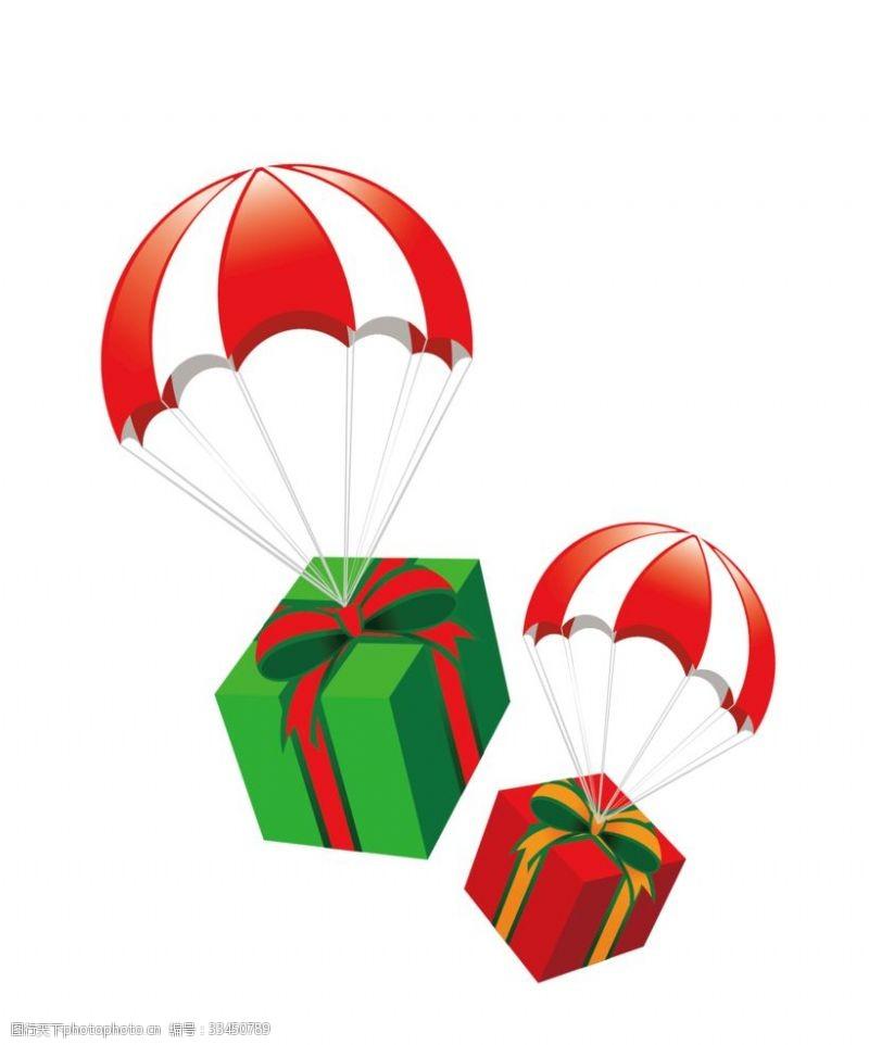 降落傘禮物盒