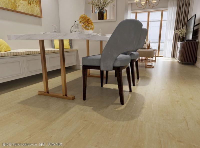 室内设计餐厅地板木地板