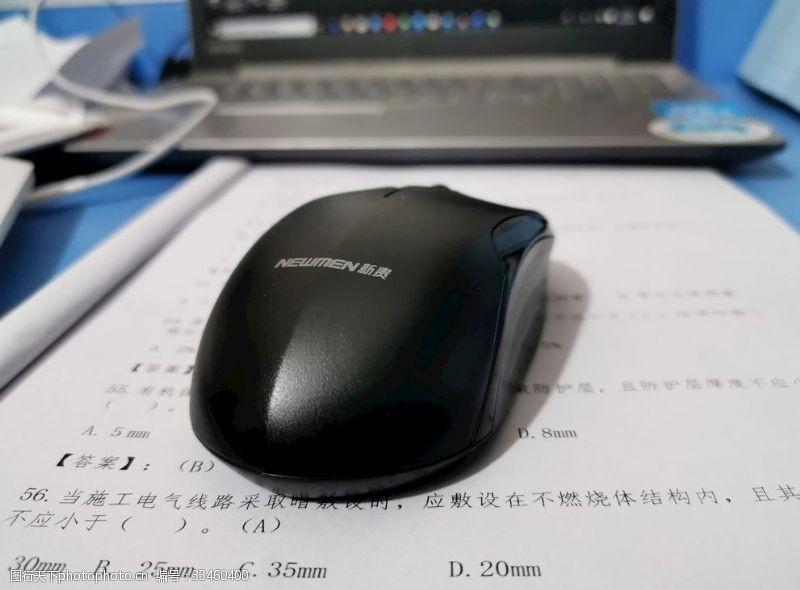 数码产品鼠标