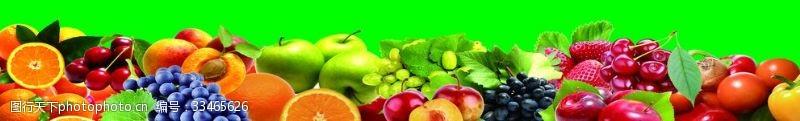 70dpi水果