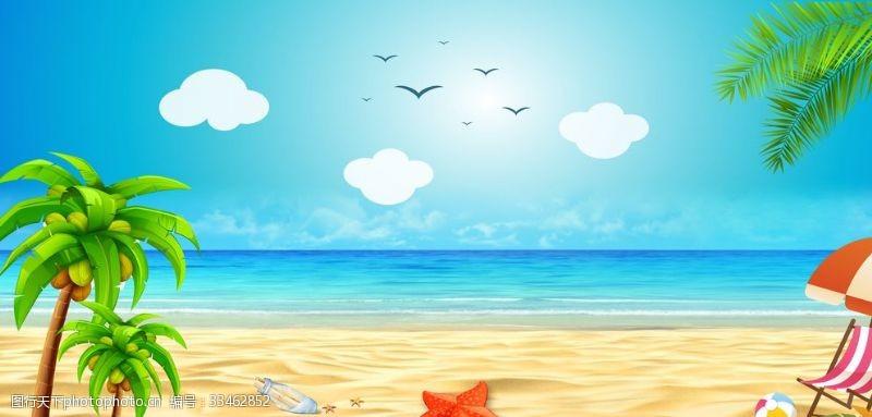夏天沙灘椰樹藍天白云背景圖