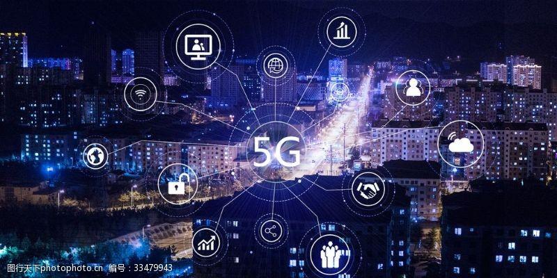 藍色背景5G海報
