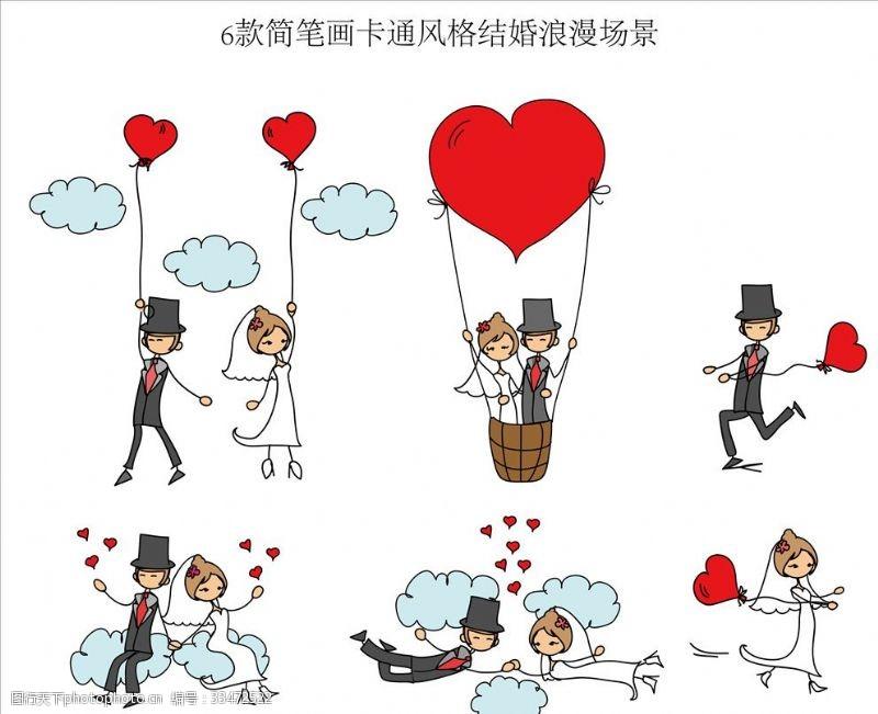 一般素材系列6款简笔画卡通风格结婚浪漫场景