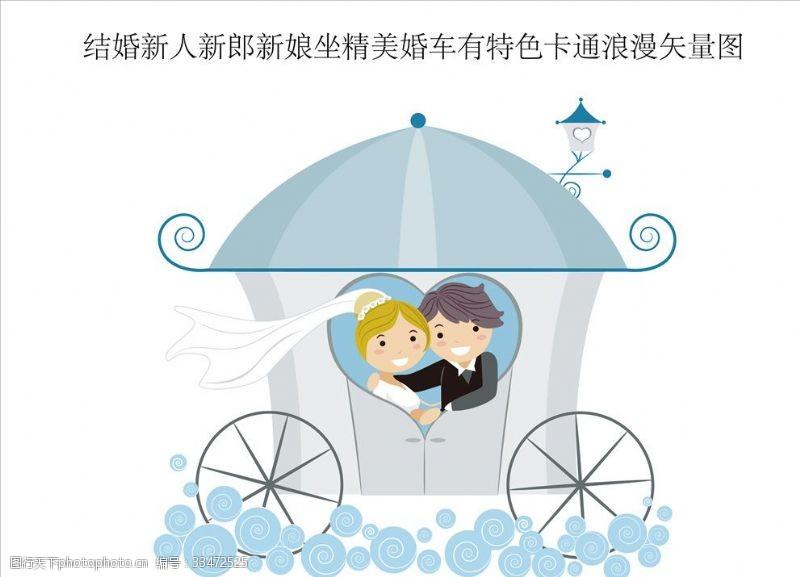 一般素材系列结婚新人新郎新娘坐精美婚车