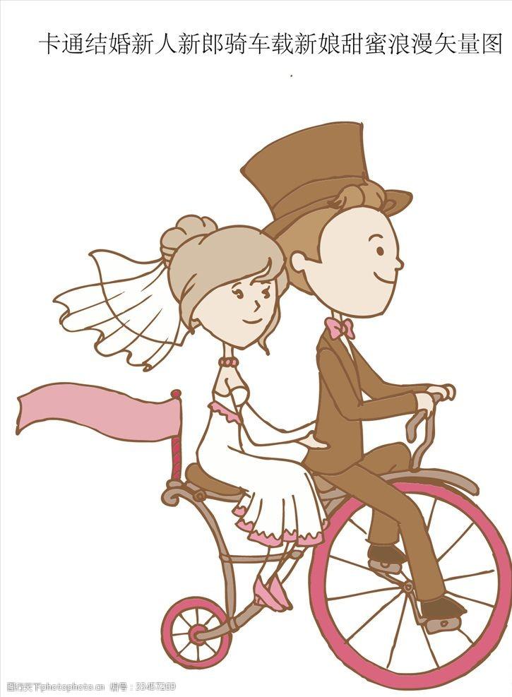 一般素材系列卡通结婚新人新郎骑车载新娘甜蜜