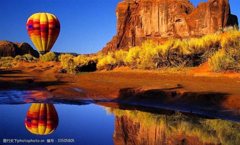美國亞利桑那州唯美自然風光