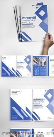 企業畫冊加盟畫冊設計