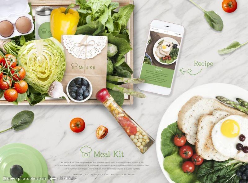 营养食物海报