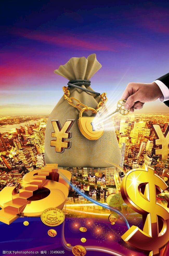 地产金融背景