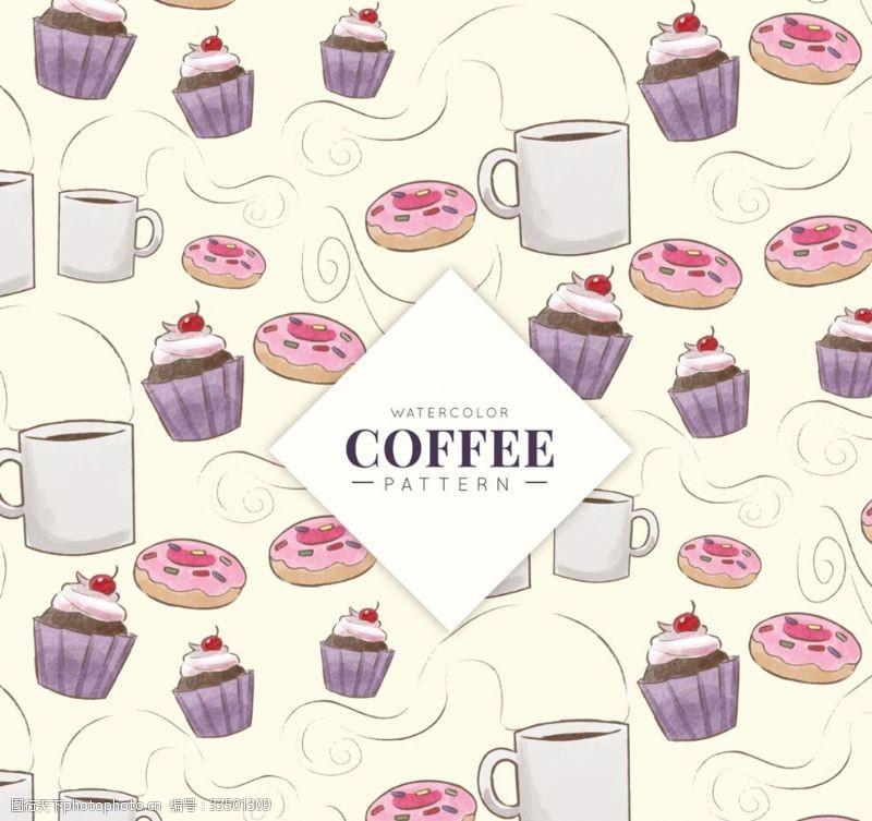 蛋糕清新彩繪咖啡元素無縫背景矢量圖