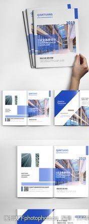 企業畫冊設計