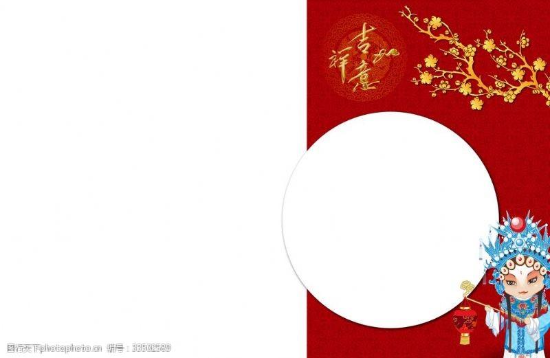 新年背景恭賀新春