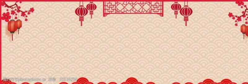 設計古風背景banner