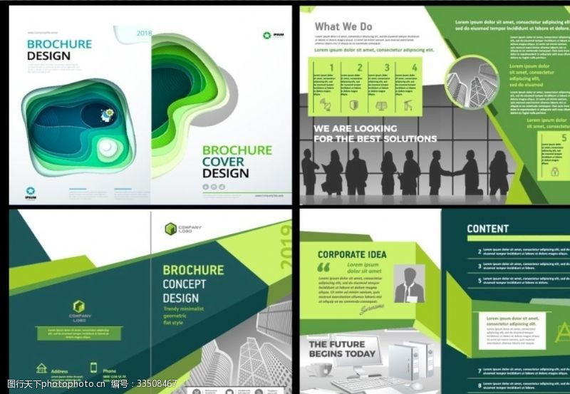 簡約創意畫冊設計